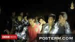 Thai cave boys rescue ends in success