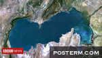 Caspian Sea deal may end long-held claims