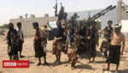 Yemen forces 'storm Hudaydah airport'