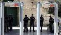 Jerusalem: Israel installs security cameras at holy site